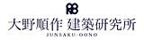 大野順作建築研究所