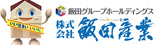 飯田産業 松山営業所