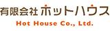 有限会社 ホットハウス
